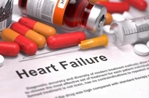 A pill for heart failure